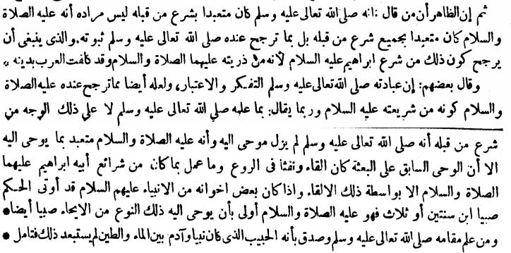 ruhalmaany, shuraa v52 c.png