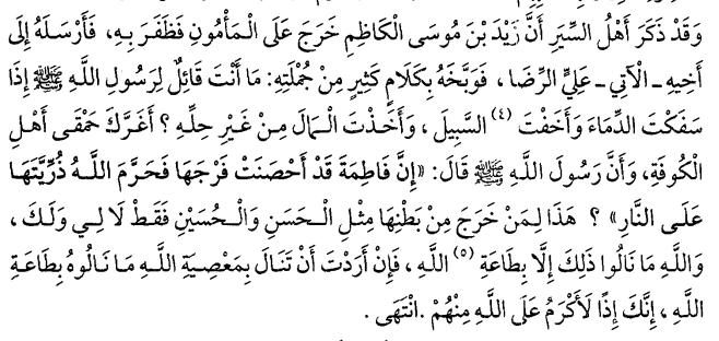 sawayiq, p504.png