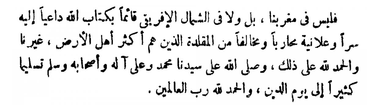 Screenshot_20180310-190302~2.png