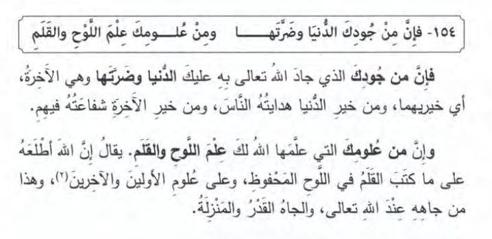 sh.zakariyah al ansari.png
