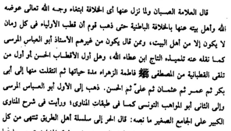sharafmuabbad, p67.png