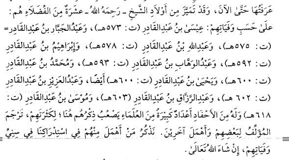 tabqt,ibnrjb, v2 p188.png
