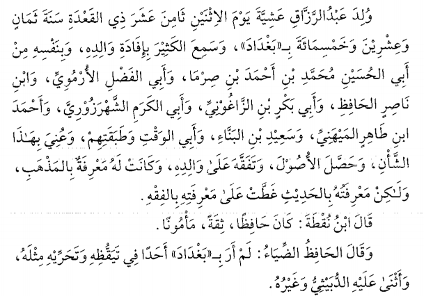 tabqt,ibnrjb, v3p77a.png