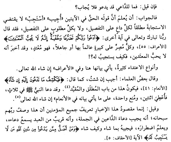tafsirqurtubi v3p179.png