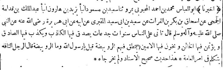 talkhiszahabi v4p465.png