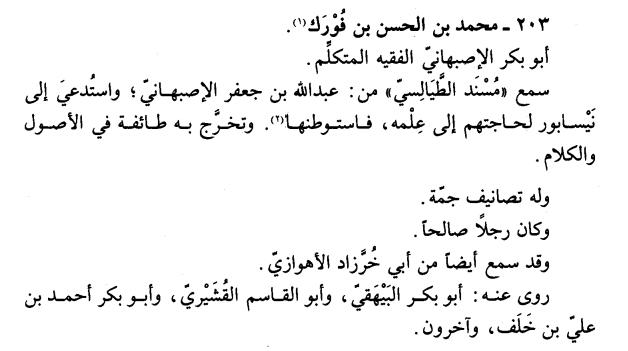 tarikhzahabi, v28p147.png