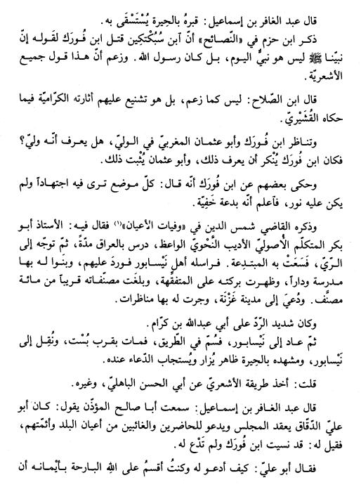 tarikhzahabi, v28p148.png