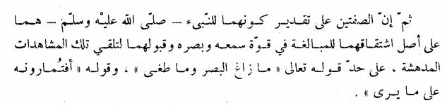 tfsr-ibnashur v15p23.png