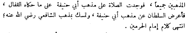 wafyat 5-181.jpg