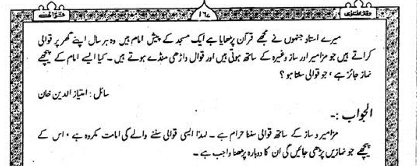 waqar-ul-fatawa-volume 1-pg-167.png