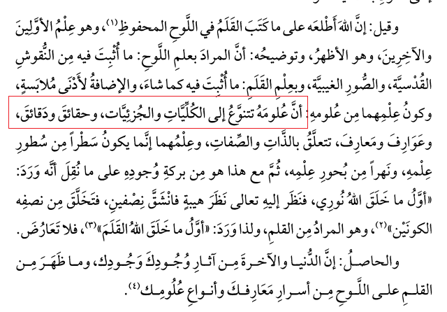zubd,p281.png
